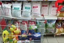 افزایش قیمت کالاهای اساسی غیرقانونی است