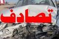 یک کشته و 10 مجروح حاصل تصادف در مسیر زابل - زاهدان