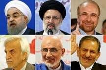 برجام و بیکاری محور انتخابات ایران/ برخی از کاندیداها تنها وعده می دهند
