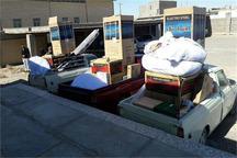 چهار میلیارد ریال کمک هزینه جهیزیه در قزوین پرداخت شد