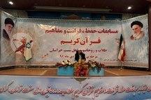 آغاز مسابقات قرآن طلاب اهل سنت استانهای خراسان در مشهد