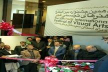 افتتاح نخستین جشنواره تجسمی فجر سیستان و بلوچستان در زاهدان