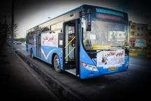 اتوبوس روایت انقلاب در شیراز به حرکت در آمد