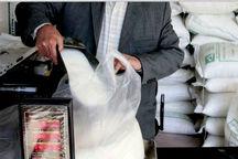 ۵۰۰ تن شکر در جنوب کرمان توزیع شد