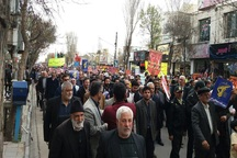مردم اردبیل اقدام آمریکا علیه سپاه را محکوم کردند