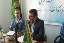 8 هزار زائر اولی به مشهد اعزام شدند تجمع خادمیاران در اردبیل