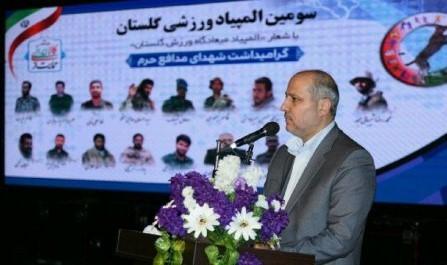 استاندار: گلستان از 5 مسابقه بین المللی میزبانی کند
