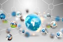 900 شغل در حوزه فناوری اطلاعات خراسان جنوبی ایجاد شد