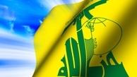 کویت حزبالله لبنان را به دخالت در امور داخلیاش متهم کرد
