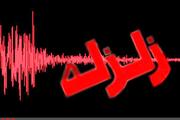 زلزله ۳.۹ ریشتری آرادان را لرزاند