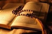 برگزیدگان جشنواره استانی قرآن و سرود البرز معرفی شدند