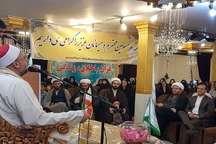 برگزاری محفل انس با قرآن کریم با حضور قاری مصری در ساوجبلاغ
