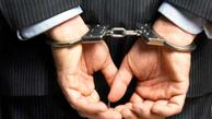 دستگیری یک عضو شورای روستای نصرتآباد در شهرستان البرز