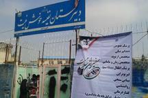 بهره مندی 2500 نفر از خدمات رایگان پزشکی در مشهد
