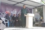 رژه نیروهای مسلح در شهرستان ساوجبلاغ برگزار شد