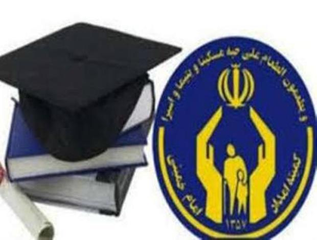 1073 دانش آموز و دانشجوی کردستانی کمک هزینه تحصیلی گرفتند