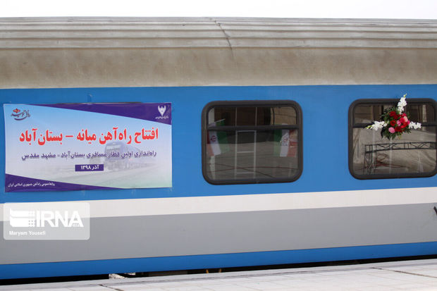راهآهن میانه - تبریز  از آرزوهای دیرینه مردم آذربایجانشرقی است