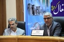 هنوز 477 میلیارد تومان از اسناد خزانه سهم فارس جذب نشده است