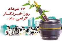 رییس ارشاد اسلامی تربت حیدریه روز خبرنگار را تبریک گفت