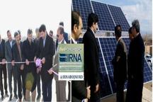 افتتاح نخستین نیروگاه مولد برق خورشیدی خانگی خراسان شمالی دراسفراین