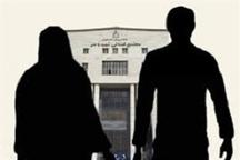 آمار طلاق در البرز کاهش پیدا کرده
