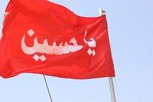 المانهای اشک ویژه ایام محرم در مناطق ۱۵ گانه اصفهان نصب می شود