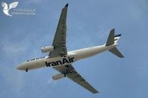 با Airbus A330، پرنده جدید ناوگان هواپیمایی ایران ایر آشنا شوید