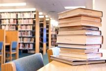 خرید کتابهای جدید مرجع برای ارتقای علمی دانشجویان