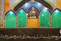 امام جمعه آبادان:روز قدس نماد اتحاد مسلمانان جهان در برابر استکبار است