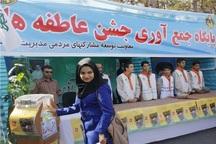 99 پایگاه جشن عاطفه ها در جنوب خراسان رضوی فعال شد