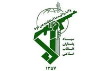 بیانیه سپاه عاشورا به مناسبت «هفته بصیرت»