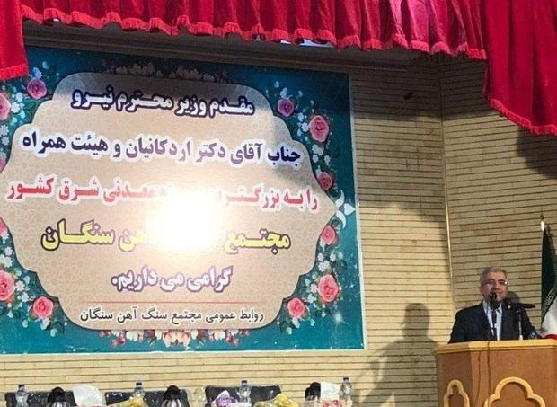 وزیر نیرو به تدوین طرح آمایش تامین آب شهرستان خواف تاکید کرد