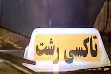 آموزش رایگان زبان انگلیسی به رانندگان تاکسی در رشت