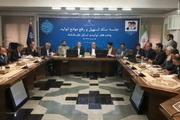مصوبات ستاد تسهیل در مورد پروژههای شستا در کرمانشاه اعلام شد