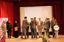 تجلیل از برگزیدگان استانی و کشوری گیلان در پرسش مهر 17