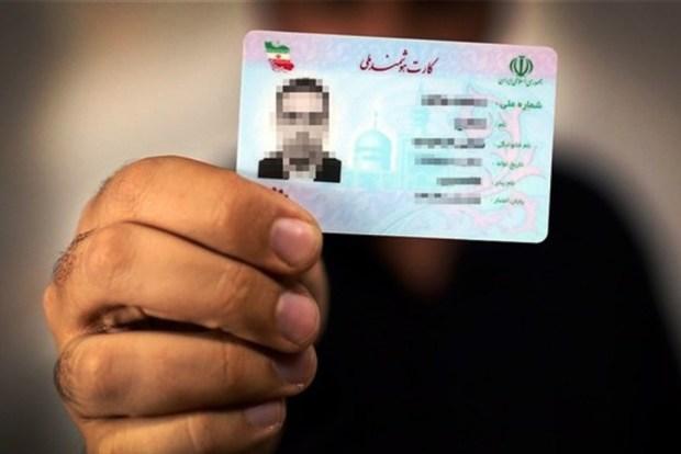 60 هزار خراسانی برای دریافت کارت ملی آماده اقدام نکرده اند