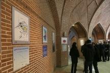 نمایشگاه 40 پوستر 40 کاریکاتور به همت هنرمندان کشور در اردبیل