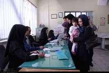 حدود 40 هزار نفر در شهرستان کیار واجد شرایط رای هستند