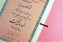 امور ثبتی نیمی از اراضی گلوگاه در استان گلستان انجام میشود
