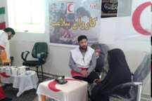 طرح کاروان سلامت در اسلام آباد گناوه اجرا شد