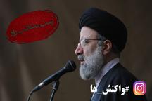 واکنش ها به دیدار سید ابراهیم رئیسی با کارمندان جوان
