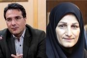 تغییرات و انتصابات جدید در دو معاونت استانداری گیلان