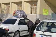 548 هزار نفر در مدارس آموزش و پرورش فارس اسکان داده شدند