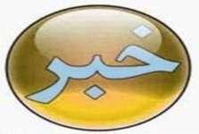 خبر تصادف نماینده مردم کرمان و راور تکذیب شد