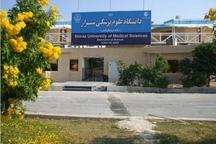 انتقاد به هسته گزینش دانشگاه علوم پزشکی شیراز