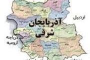 بازدید استاندار آذربایجان شرقی از پاسگاه های مرزی