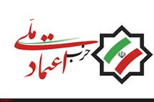 مهدی کروبی از دبیرکلی حزب اعتمادملی استعفا کرد