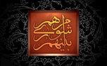 جزئیات جلسه منتخبان شورای پنجم شهر تهران با نجفی