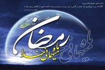 رمضان ماه یافتن واقعی خود و رسیدن به خداست