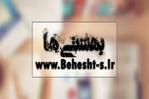 حرف و حدیثها درباره تایید و رد صلاحیت های داوطلبان شورای شهر